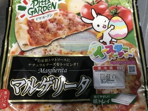 My favorite pizza._c0153966_19133392.jpeg
