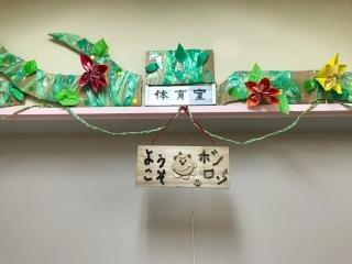 ボノロンと夏見児童ホームこどもまつり_a0087471_00122463.jpg