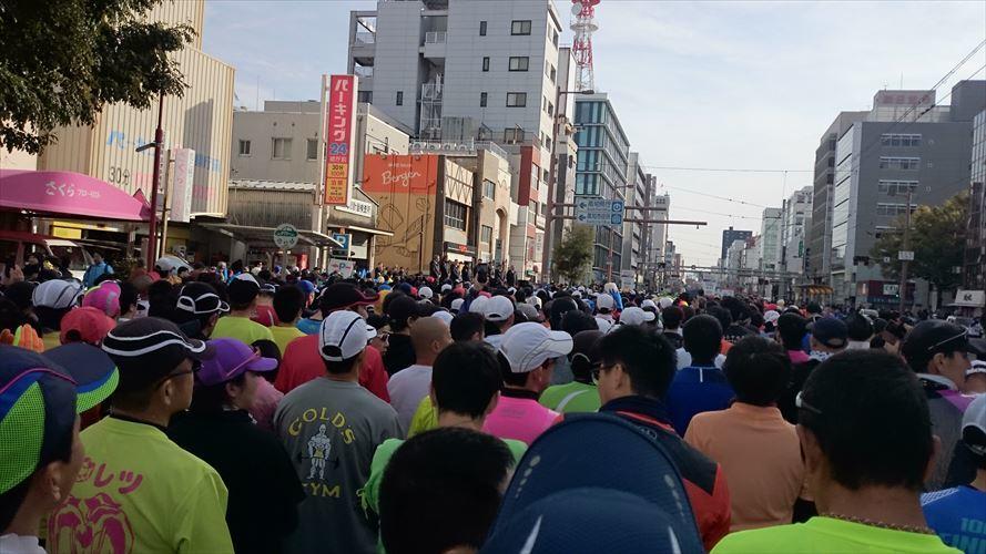 高知龍馬マラソン2018に参加しました_e0201281_22284104.jpg