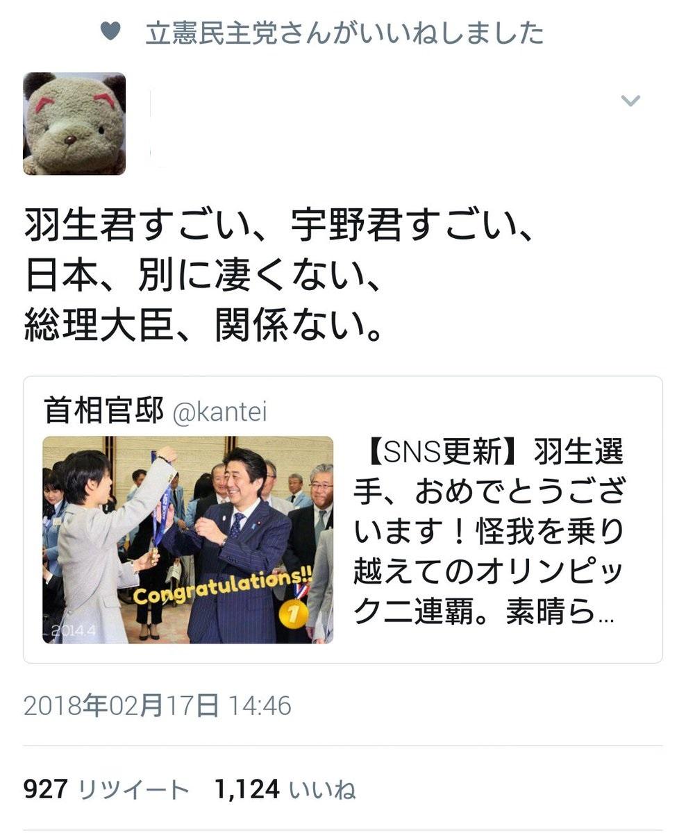 NHKが煽るものは無視するのが正解_d0044584_06143829.jpg