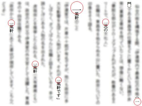 c0039487_08210286.jpg