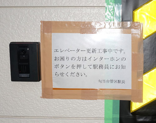 c0039487_19480846.jpg