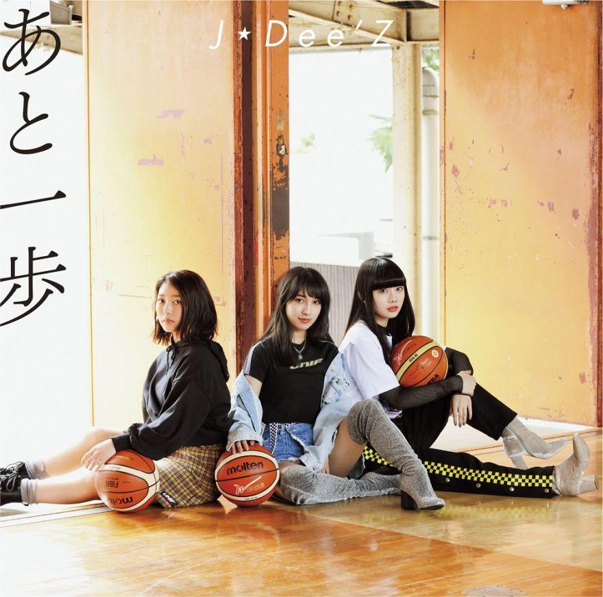 """女子中高生ボーカル&ダンスグループ\""""J☆Dee'Z\""""に曲提供・プロデュース!!_f0174088_09143332.jpg"""