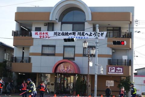 熊本城マラソンが開催されました!_b0210091_16282737.jpg