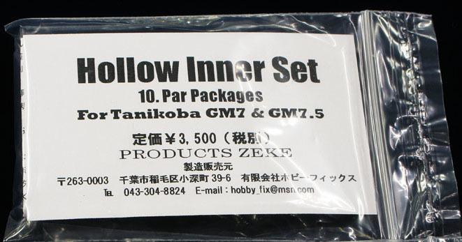 ZEKE  中空インナー10個セット (GM-7,GM-7,5,M4,M84,P8)_f0131995_17321572.jpg