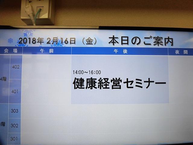 f0141310_07503137.jpg