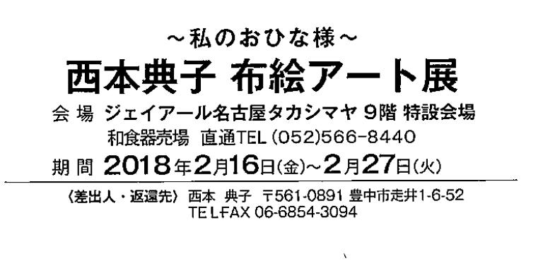 d0240711_11314778.png