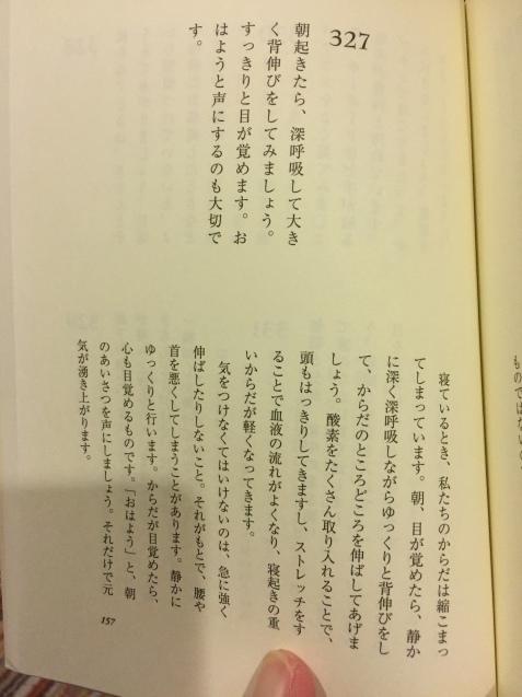 a0347514_09201101.jpg