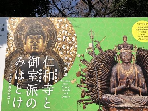 上野に行って来ました_d0286718_20580936.jpeg