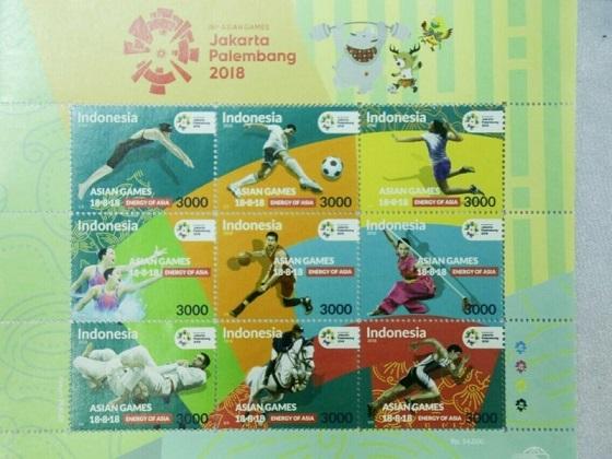 インドネシアの記念切手:アジア大会2018の切手販売_a0054926_09524686.jpg