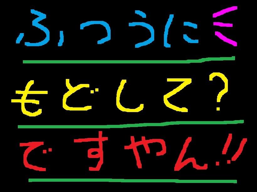 f0056935_09585164.jpg