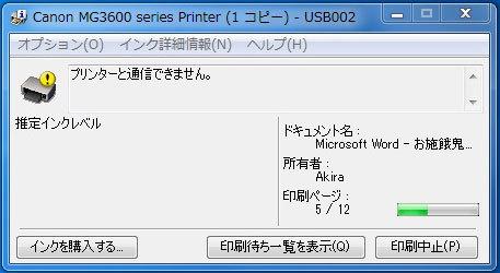 c0039487_13214336.jpg
