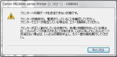 c0039487_13214841.jpg