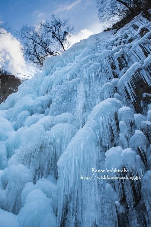 氷瀑2_d0148187_15190868.jpg