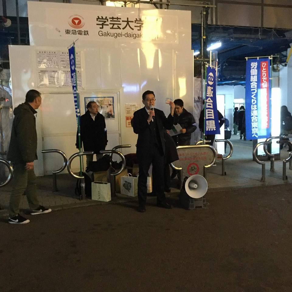 学芸大学駅前 街頭演説 _c0092197_15443362.jpg