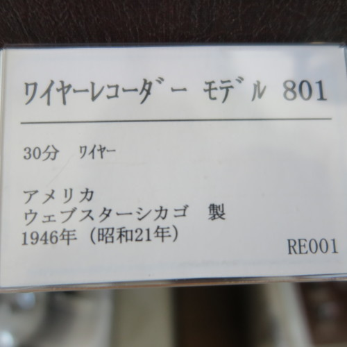 Antiques 文明機器コレクター菅原和雄様が来訪_c0075701_20323199.jpg