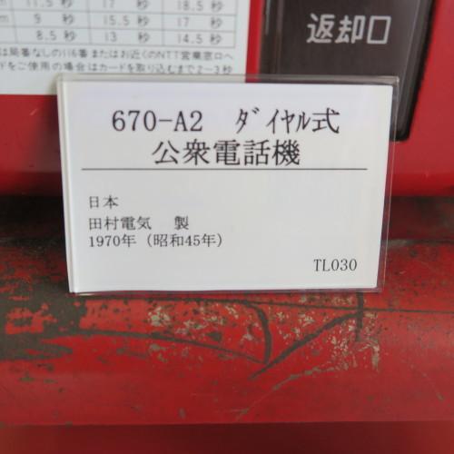 Antiques 文明機器コレクター菅原和雄様が来訪_c0075701_20324051.jpg