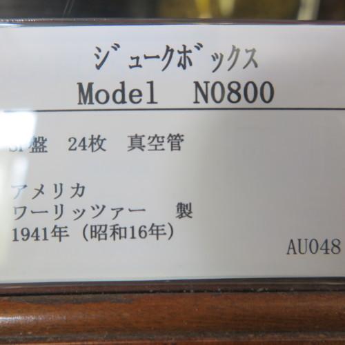 Antiques 文明機器コレクター菅原和雄様が来訪_c0075701_20325264.jpg