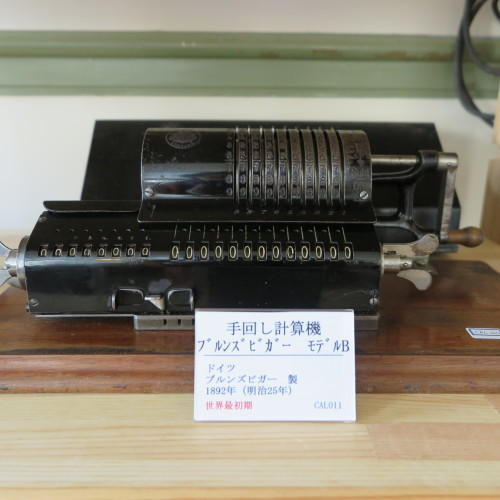 Antiques 文明機器コレクター菅原和雄様が来訪_c0075701_20334247.jpg