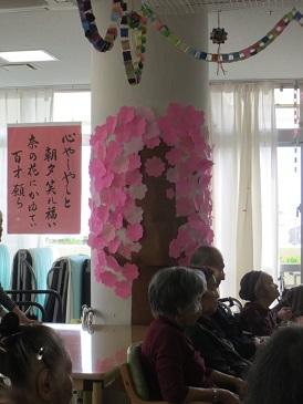 デイサービス奈の花に桜が咲いた_d0163307_19072564.jpg