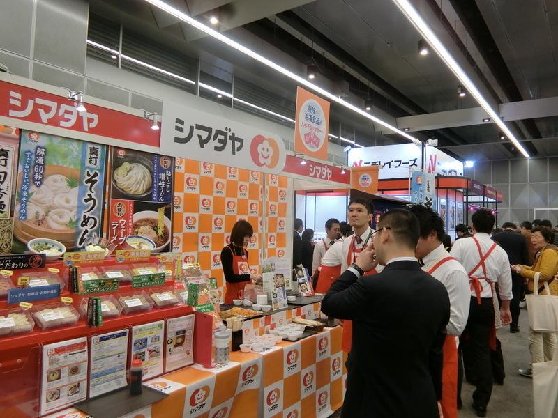 2月21日(水)業務用冷凍食品展示会に行きました_d0278912_22375672.jpg