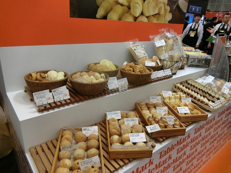 2月21日(水)業務用冷凍食品展示会に行きました_d0278912_22400224.jpg