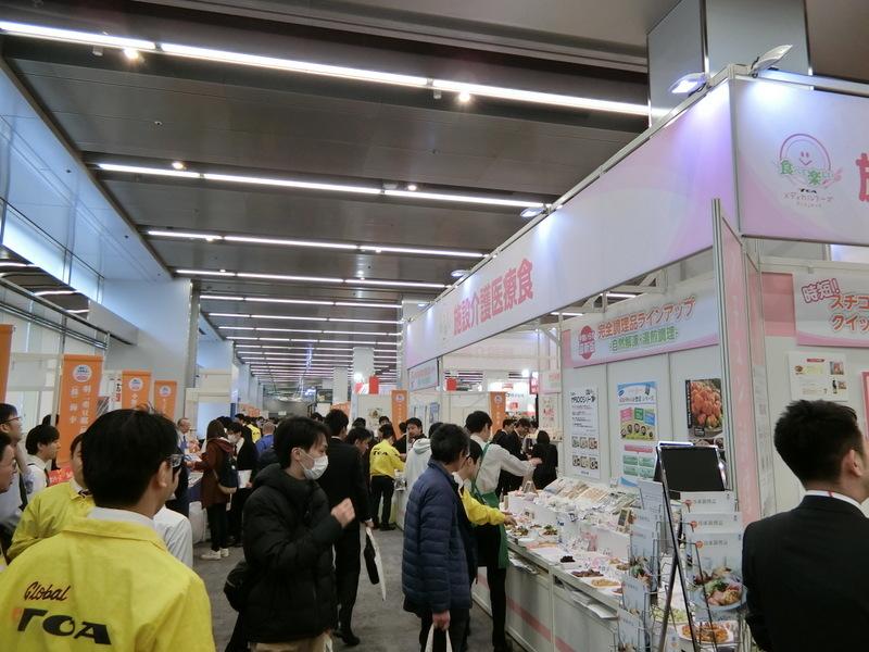 2月21日(水)業務用冷凍食品展示会に行きました_d0278912_22402750.jpg
