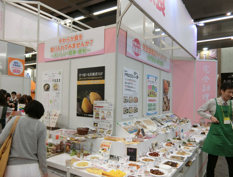 2月21日(水)業務用冷凍食品展示会に行きました_d0278912_22412517.jpg