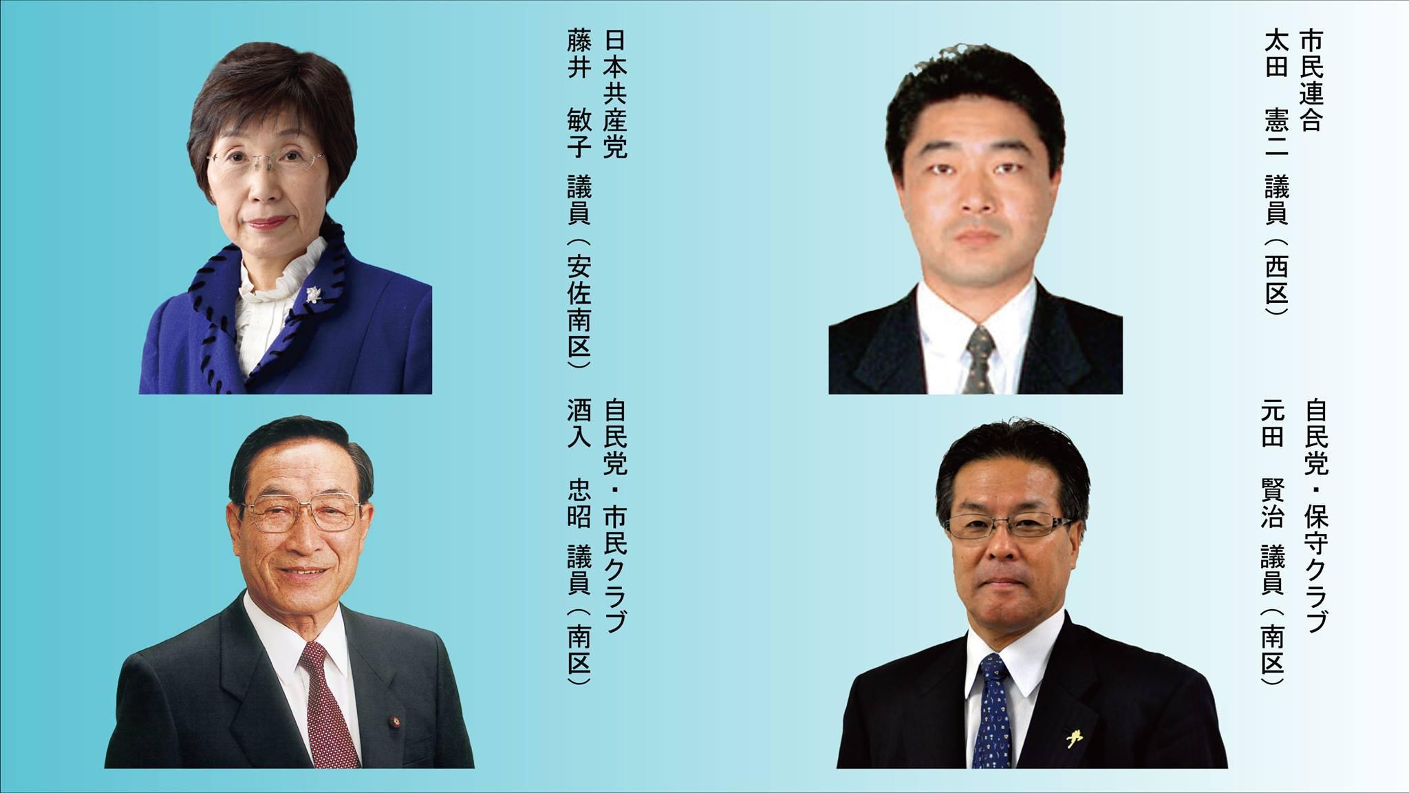 広島市議会2月定例会 総括質疑 _e0094315_09193252.jpg