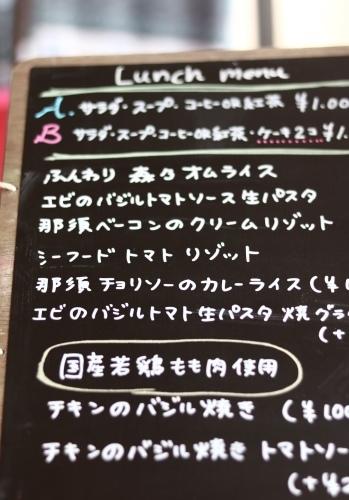 加須市の森乃珈琲さんでランチ_c0366722_11490904.jpeg