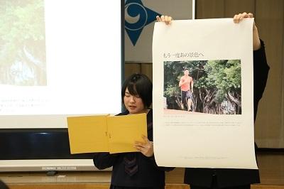 野田中学生がみた台湾なのだ!_c0259934_13451750.jpg
