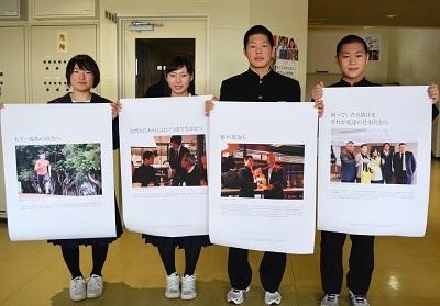野田中学生がみた台湾なのだ!_c0259934_13453284.jpg