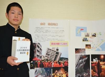 野田中学生がみた台湾なのだ!_c0259934_13454136.jpg