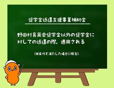 c0259934_14163236.jpg