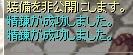 d0067837_13305252.jpg