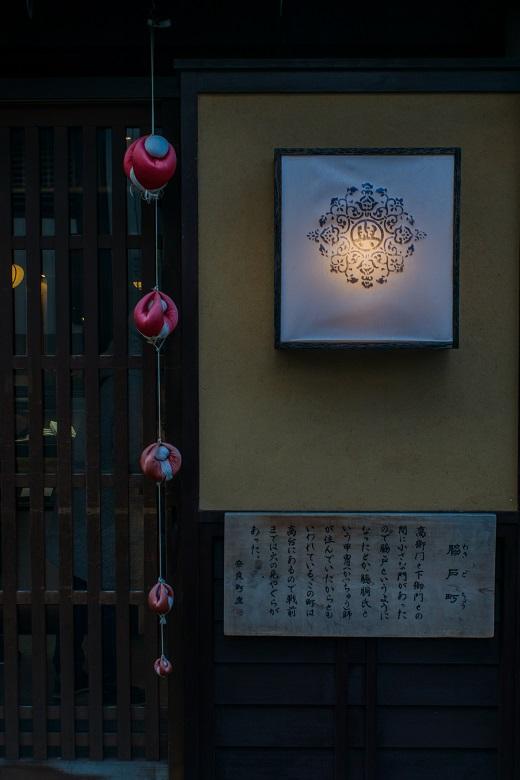寧楽菓子司 中西与三郎_e0363038_10215360.jpg