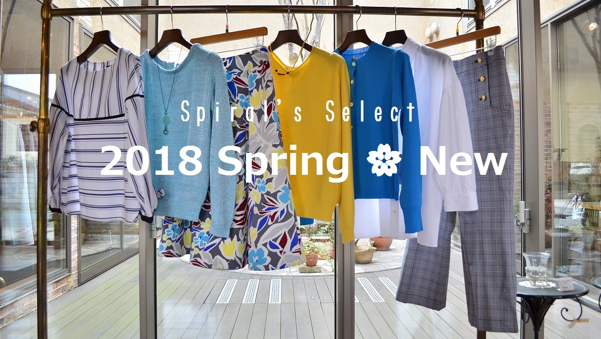 """2018 Spring New by Spiral\'s Select...2/21wed\""_d0153941_16420045.jpg"