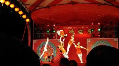 長崎ランタンフェスティバル2018 のこと_e0173350_15505721.jpg