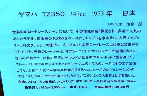 b0367657_16561248.jpg