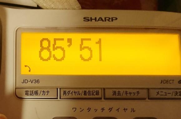 b0306158_19034353.jpg