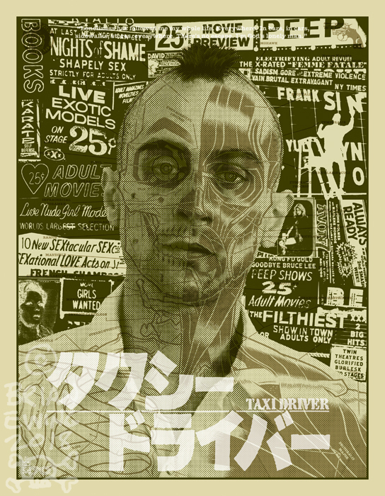 TAXI DRIVER screen print by Brian Ewing_c0155077_17031974.jpg