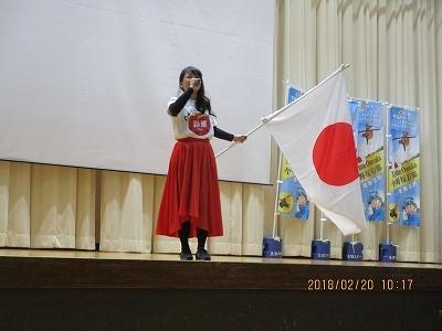 小野塚彩那パブリックビーイング_b0092684_19095495.jpg