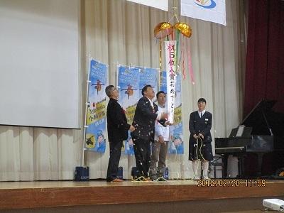 小野塚彩那パブリックビーイング_b0092684_19111910.jpg