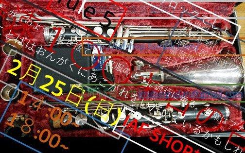 rule5 時速100キロの台詞_f0190988_21583680.jpg