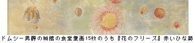 b0044404_11010275.jpg