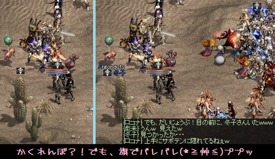 f0072010_04201405.jpg