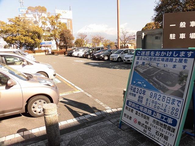 全面リニューアルに向けた新富士駅富士山口広場の工事が本格化  あと1年、少し我慢を_f0141310_07415385.jpg