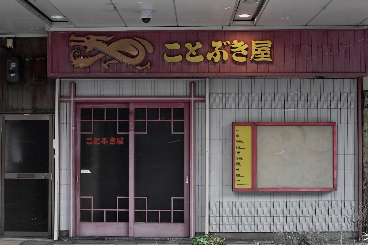 新潟 古町散歩_d0065116_22144710.jpg