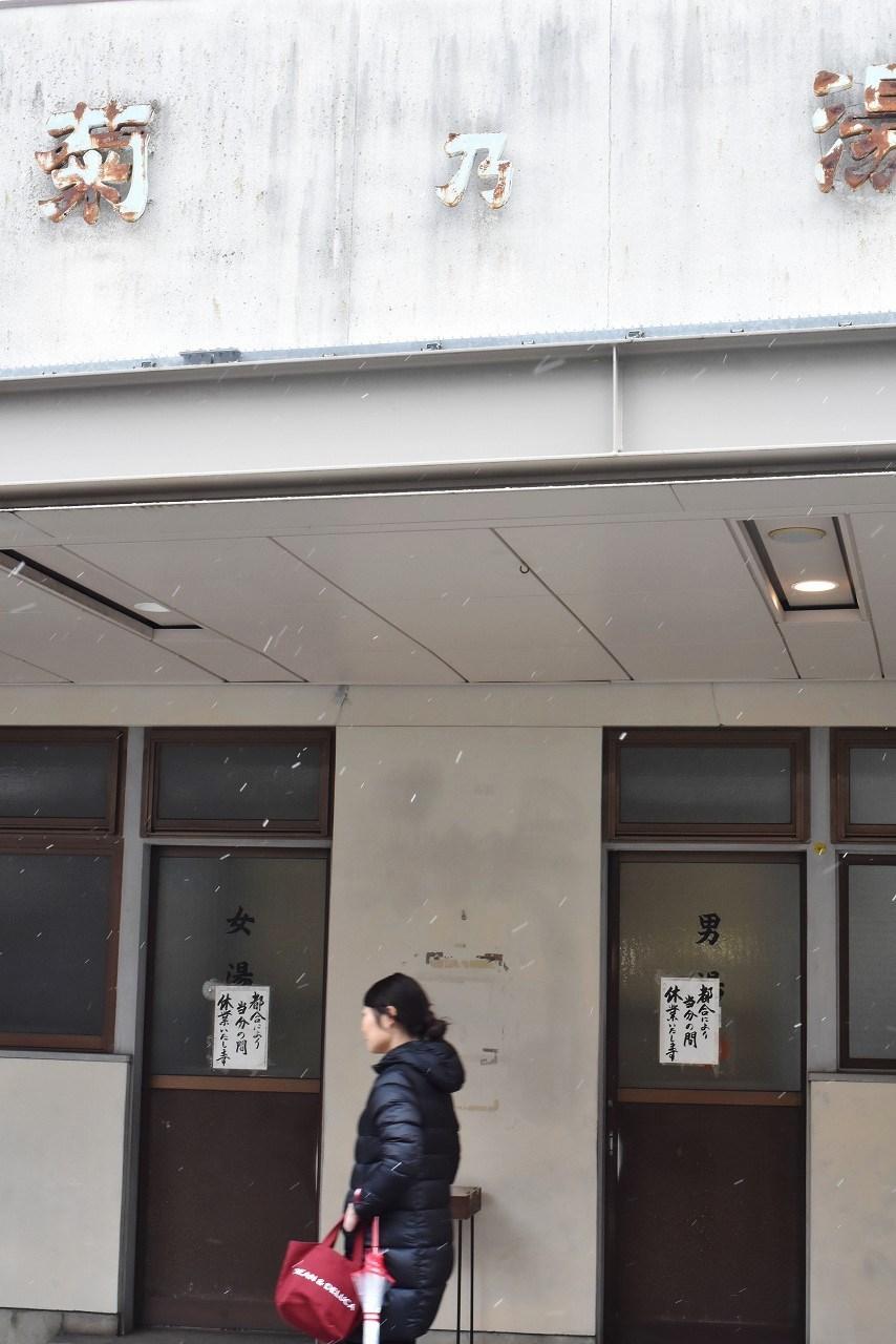 新潟 古町散歩_d0065116_22162589.jpg