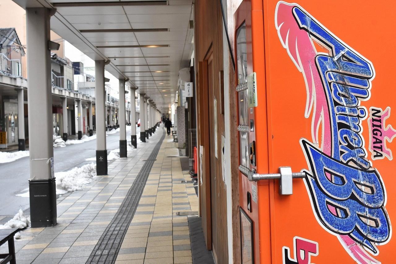 新潟 古町散歩_d0065116_22190433.jpg